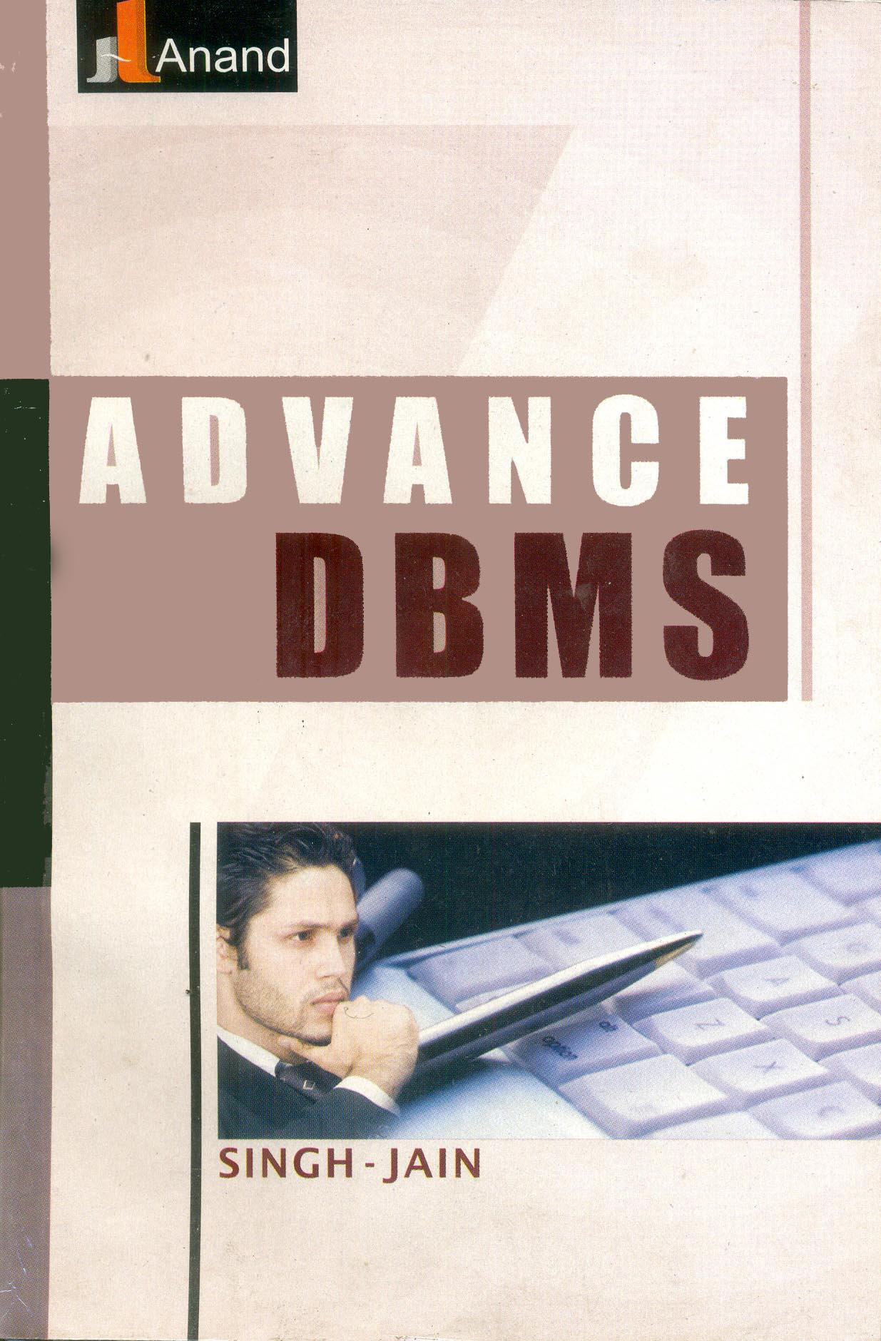 402 Advance DBMS