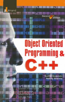 202 OBJECT ORIENTED PROGRAMMING USING C++