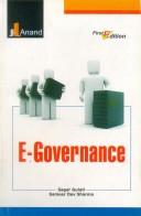 601 E-Governance