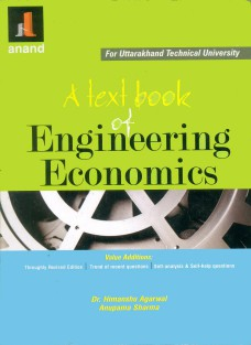 THM301 ENGINEERING ECONOMICS