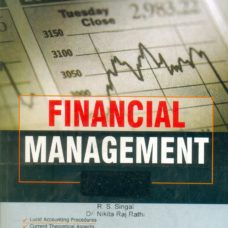 MB205 Financial Management