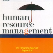 MB206 HUMAN RESOURCE MANAGEMENT