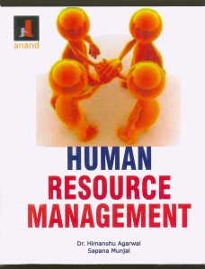 202 Human Resource Management